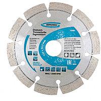 Диск алмазный диаметр 230 х 22,2мм, лазерная приварка сегментов, сухое резание GROSS 73008