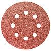 """Круг абразивный на ворсовой подложке под """"липучку"""", перфорированный, P 40, 125 мм, 5 шт.// MATRIX"""