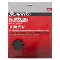 Шлифлист на бумажной основе, P 240, 230 х 280 мм, 10 шт., водостойкий// MATRIX