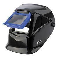 Щиток защитный для электросварщика (маска сварщика) с откидным блоком  110*90, СИБРТЕХ, 89122