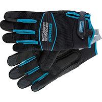 Перчатки URBANE, универсальные комбинированные, для спорта и работы, размер L, GROSS, 90321