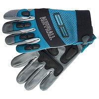 Перчатки универсальные STYLISH, комбинированные, для спорта и работы, размер L, GROSS, 90327