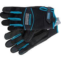 Перчатки URBANE, универсальные комбинированные, для спорта и работы, размер XL, GROSS, 90322