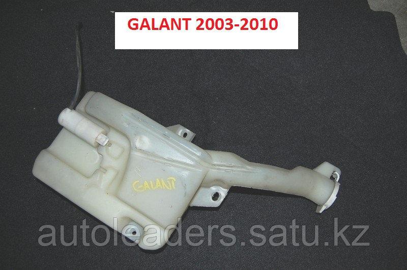 Бачок омывателя на Galant 2003-2008