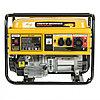 Генератор бензиновый 6,5 кВт, DENZEL, GE 7900, 220В/50Гц, 25 л, ручной старт, 94638