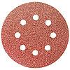 """Круг абразивный на ворсовой подложке под """"липучку"""", перфорированный, P 80, 125 мм, 5 шт.// СИБРТЕХ"""