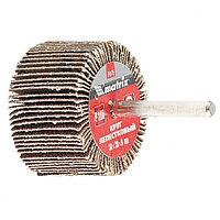 Круг лепестковый для дрели, 50 х 30 х 6 мм, P 150 // MATRIX