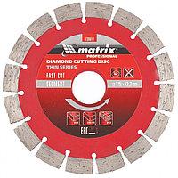 Диск алмазный отрезной сегментный ф115х22,2мм, тонкий, сухое резание // MATRIX Professional