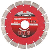 Диск алмазный отрезной сегментный ф125х22,2мм, тонкий, сухое резание // MATRIX Professional