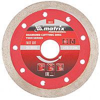 Диск алмазный отрезной сплошной ф115х22,2мм, тонкий, мокрое резание // MATRIX Professional