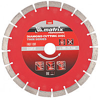 Диск алмазный отрезной сегментный ф180х22,2мм, тонкий, сухое резание // MATRIX Professional