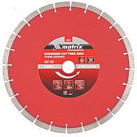 Диск алмазный отрезной сегментный ф230х22,2мм, тонкий, сухое резание // MATRIX Professional