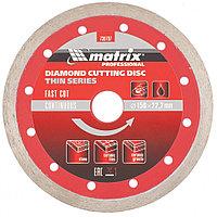 Диск алмазный отрезной сплошной ф150х22,2мм, тонкий, мокрое резание // MATRIX Professional