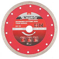 Диск алмазный отрезной сплошной ф180х22,2мм, тонкий, мокрое резание // MATRIX Professional