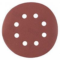 """Круг абразивный на ворсовой подложке под """"липучку"""", перфорированный, P 320, 125 мм, 5 шт.// MATRIX"""