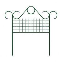 Заборчик Садово-парковый «Классический» 0,7х0,9м, Клевер-С, 65042, фото 1