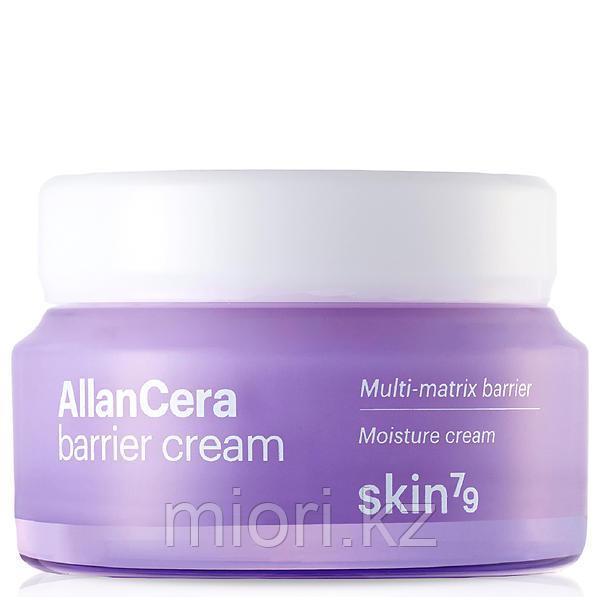 AllanCera Barrier Cream [Skin79]