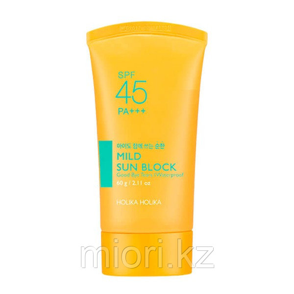 Make up Sun Cream [Holika Holika]