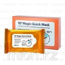 10 Magic Quick Mask [Skin79]