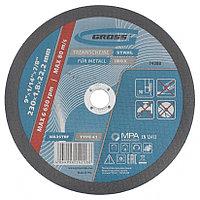 Круг отрезной по металлу, 230 х 1,8 х 22 мм, GROSS, 74388