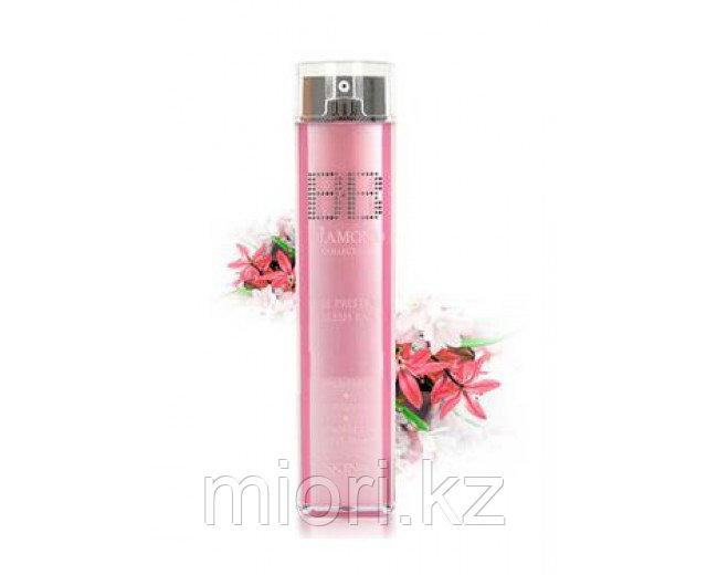 The Prestige BB Cream [Skin79]