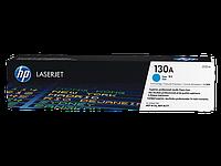 Лазерный картридж HP 130A (Оригинальный, Голубой - Cyan) CF351A