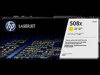 Лазерный картридж HP 508X (Оригинальный, Желтый - Yellow) CF362X