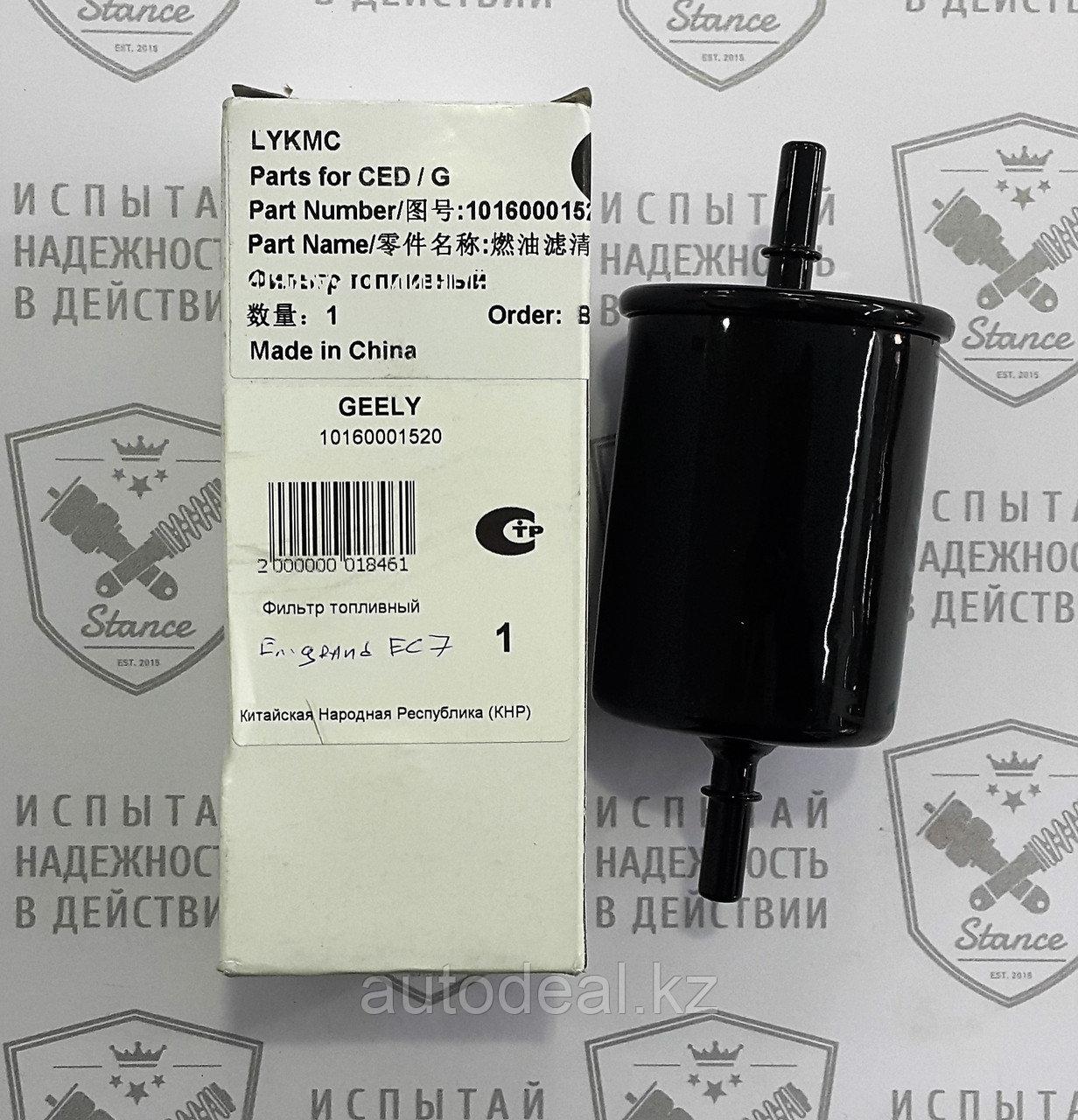 Фильтр топливный Geely X7