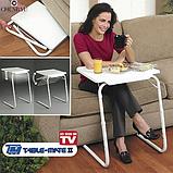 Складной столик Table Mate (Тейбл мейт), фото 3