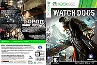 Watch Dogs [2dvd]
