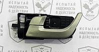 Ручка двери внутренняя задняя правая светлая Geely ЕС7