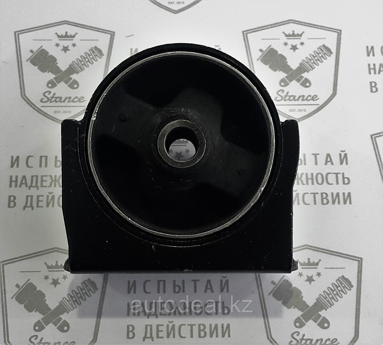Подушка двигателя передняя Geely ЕС7