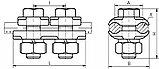 Зажим плашечный ПА-1-4 , фото 2