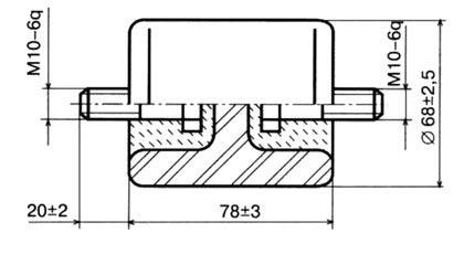 Изолятор 701 II