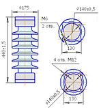 Изолятор ИОС-35-500-02 УХЛ1, фото 2