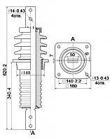 Изолятор ИПУ-10/630-7,5УХЛ1, фото 2