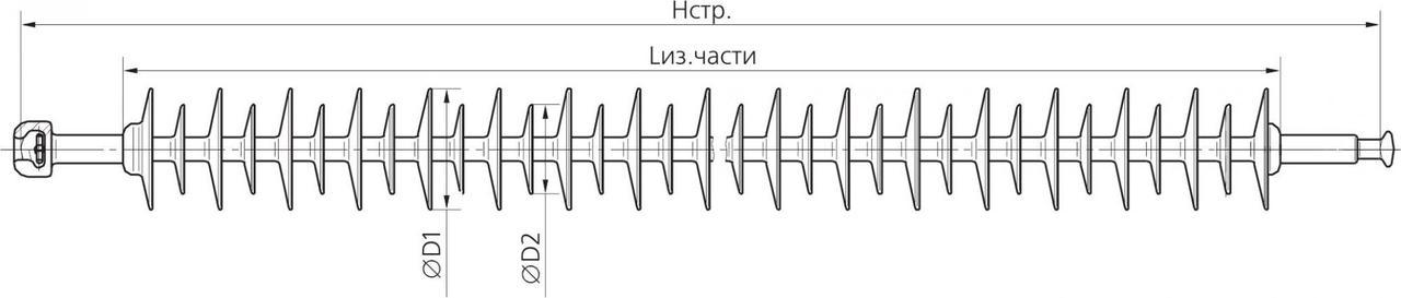 Изолятор ЛК 70/220-4 ГС