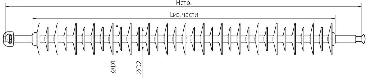 Изолятор ЛК 70/110-4 ГП