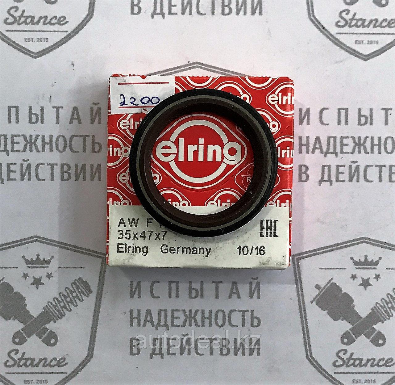 Сальник коленвала передний Geely ЕС7/X7 / Front crankshaft oil seal