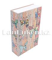 Книга сейф шкатулка с ключом Бабочки 180* 115* 55 см (маленькая)