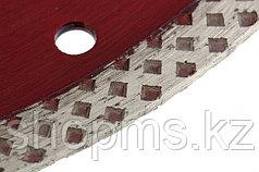 Диск алмазный отрезной сплошной, 125 х 22,2 мм, сухая резка// MATRIX Professional