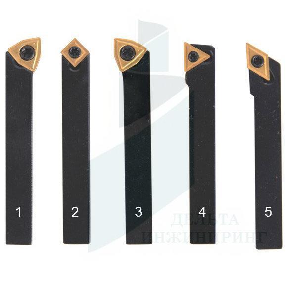 Набор токарных резцов со сменными пластинами 5 шт. 8 мм. (1-5)