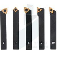 Набор токарных резцов со сменными пластинами 5 шт. 10 мм (6-10)