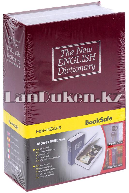 Книга-сейф с ключом The New English Dictionary красная 180x115x55 мм маленькая - фото 1