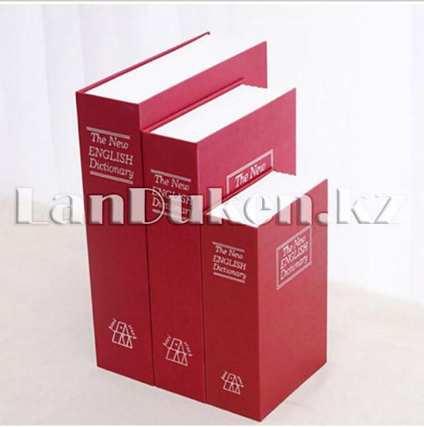 Книга-сейф с ключом The New English Dictionary красная 180x115x55 мм маленькая - фото 2