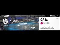 Струйный картридж HP HP 981A (Оригинальный, Пурпурный - Magenta) J3M69A
