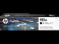 Струйный картридж HP 981A (Оригинальный, Черный - Black) J3M71A