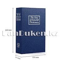 Книга-сейф The New English Dictionary синяя 240х155х55 мм средняя