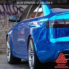 Автовинил Avery   Blue Chrome (Синий Хром), фото 3