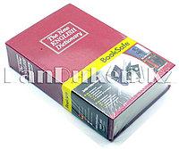 Книга-сейф The New English Dictionary красная 240х155х55 см средняя